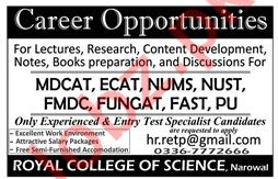 Royal College of Science Narowal Jobs 2019 for Professors