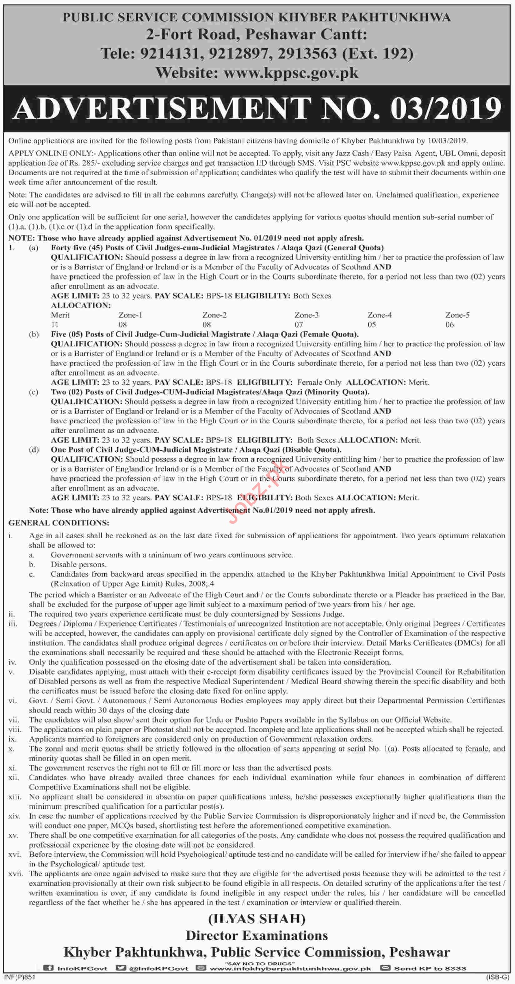 KPPSC Khyber Pakhtunkhwa Public Service Commission Jobs 2019