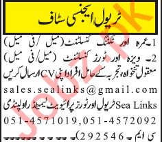 Travel Agency Staff Jobs 2019 in Islamabad