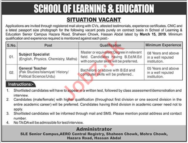 School of Learning and Education Jobs 2019 in Hassan Abdal