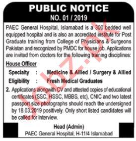 Pakistan Atomic Energy Commission PAEC General Hospital Jobs