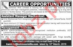Kohinoor Mills Limited Assistant Manager Jobs 2019