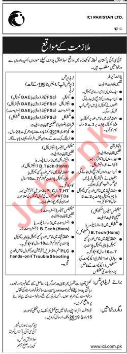 ICI Pakistan Limited Technical Staff Jobs 2019