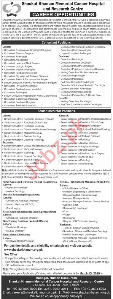 Medical Staff Jobs in Shaukat Khanum Memorial Hospital