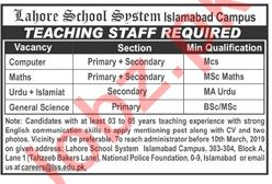 Lahore School System Islamabad Campus Jobs 2019 for Teachers