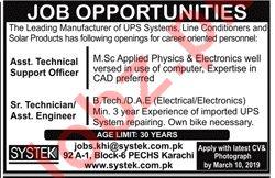 Assistant Technical Support Officer & Technician Jobs 2019