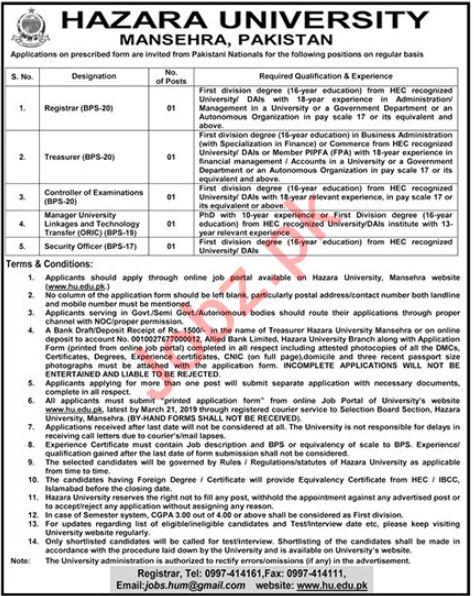 Hazara University Mansehra Jobs 2019 for Registrar
