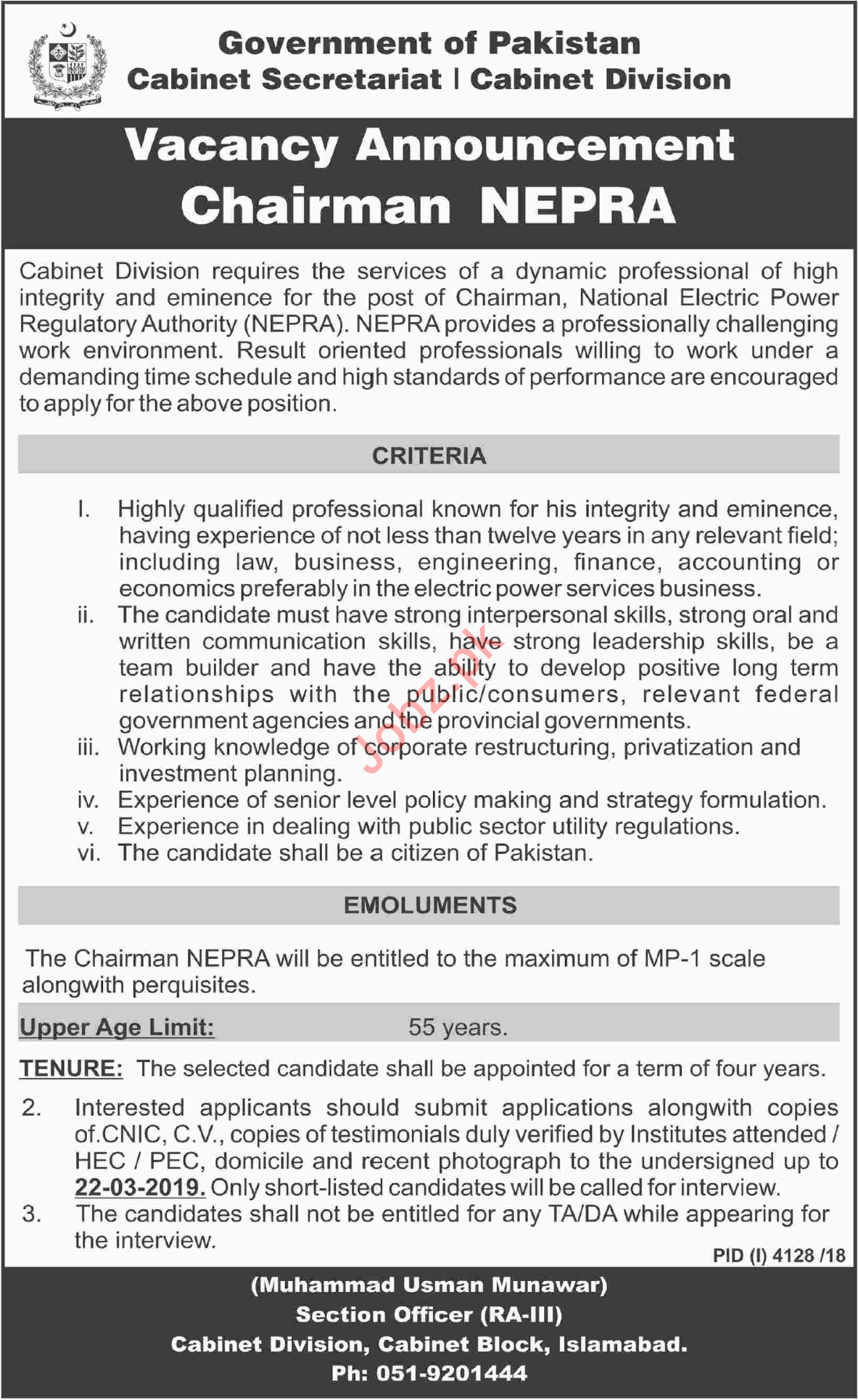 NEPRA National Electric Power Regulatory Authority Job 2019