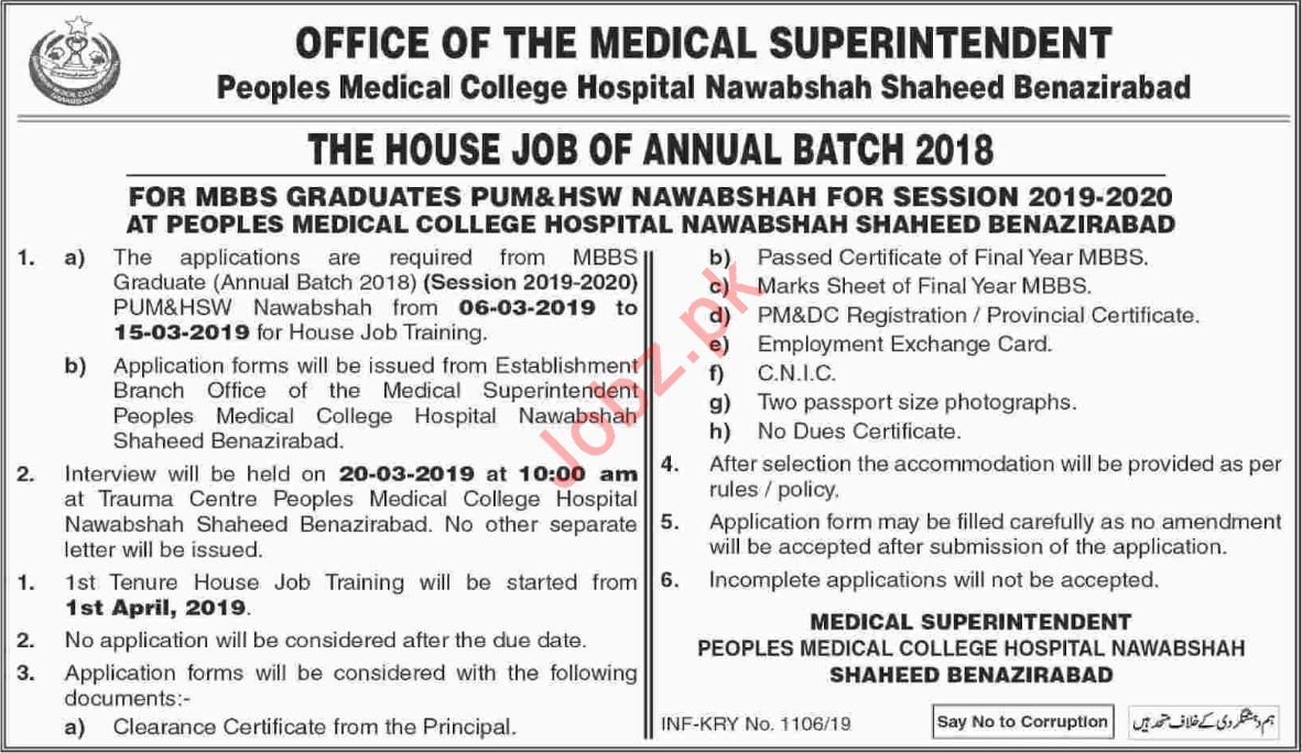 Peoples Medical College Hospital Jobs 2019 in Nawabshah