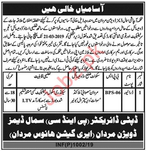 Driver Jobs in Irrigation Department
