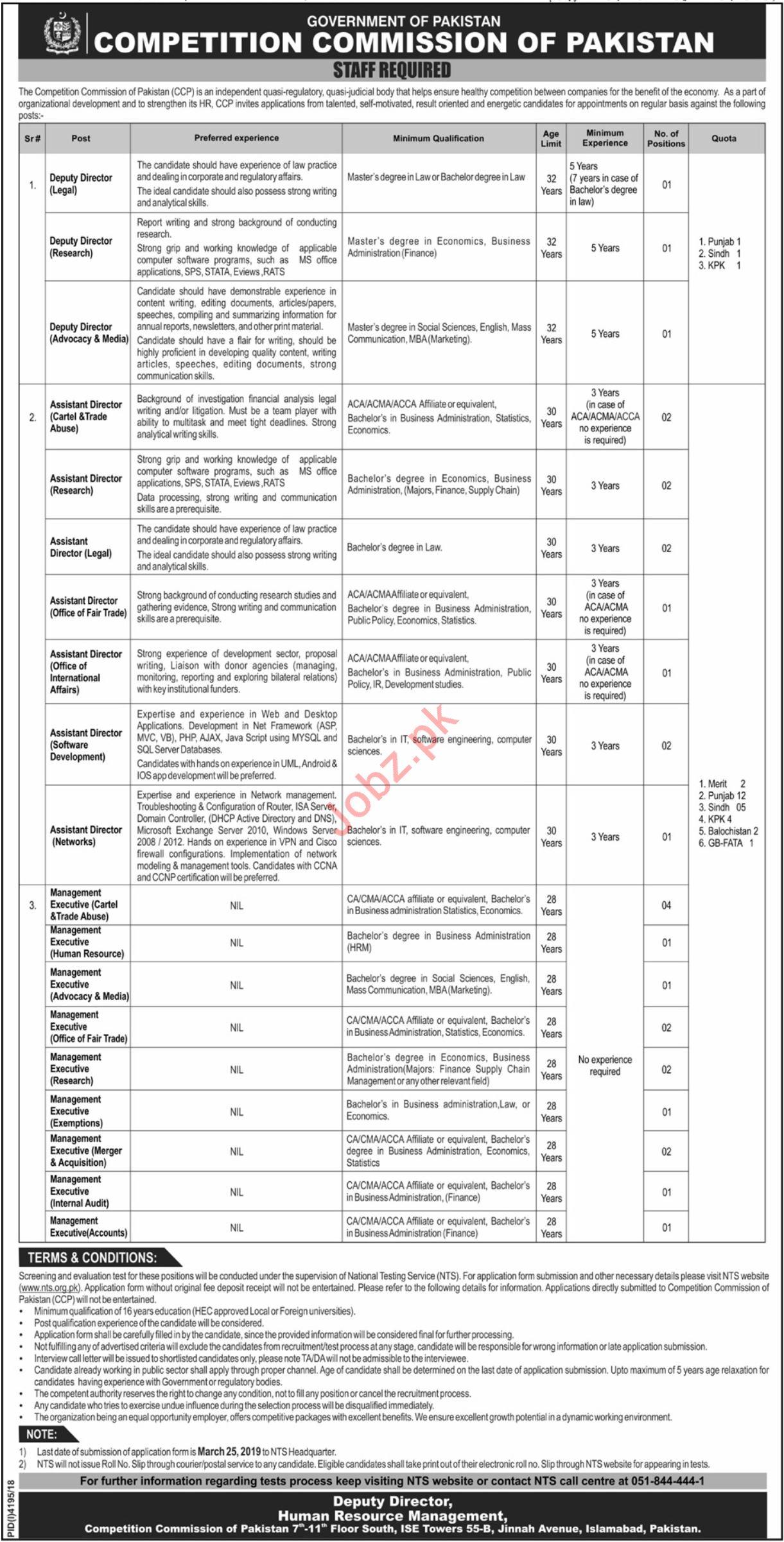 Competition Commission of Pakistan CCP Jobs 2019 via NTS