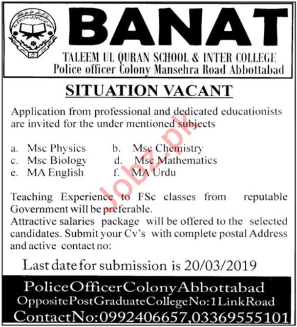 BANAT Taleem ul Quran School and Degree College Jobs 2019