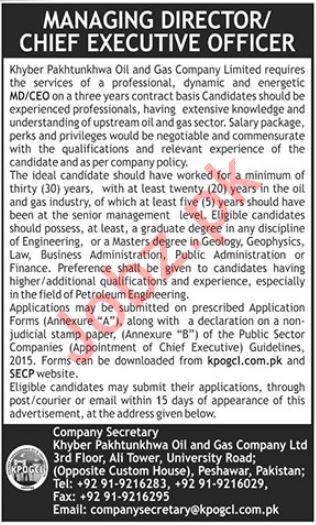 KPOGCL Khyber Pakhtunkhwa Oil & Gas Company Ltd Jobs 2019