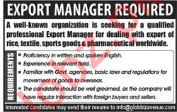 Export Manager Jobs 2019 in Lahore