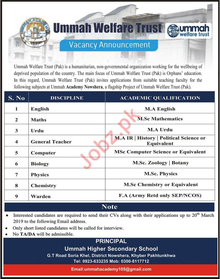 Ummah Higher Secondary School Job 2019 in Nowshera KPK
