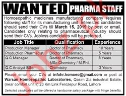 Production Manager, Production Pharmacist & QC Manager Jobs