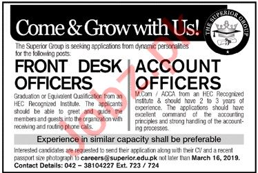 The Superior Group Lahore Jobs 2019 for Accounts Officer
