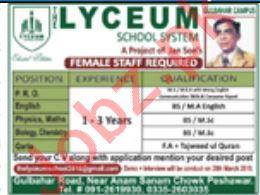 The Lyceum School System Teaching Staff Jobs 2019