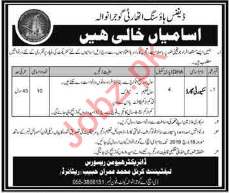 Defence Housing Authority DHA Jobs 2019 in Gujranwala