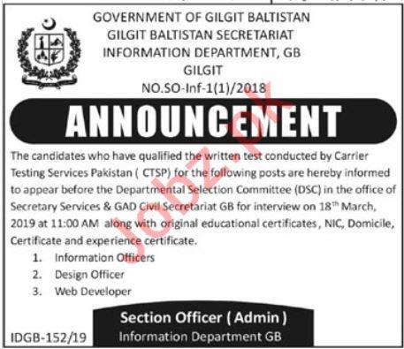 Information Department Gilgit Baltistan Jobs 2019