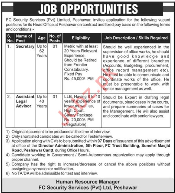 FC Security Services Peshawar Jobs 2019 for Secretary