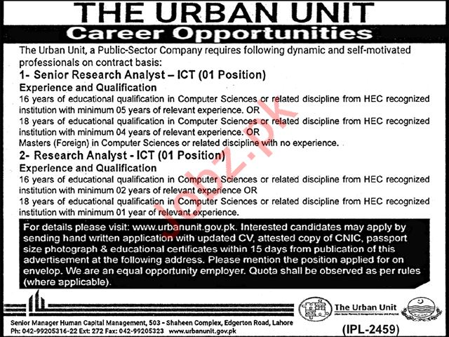 The Urban Unit Jobs 2019 For Lahore
