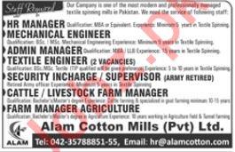 Management Staff Jobs in Alam Cotton Mills