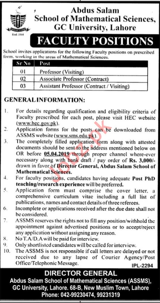 Abdus Salam School of Mathematical Science Professor Jobs