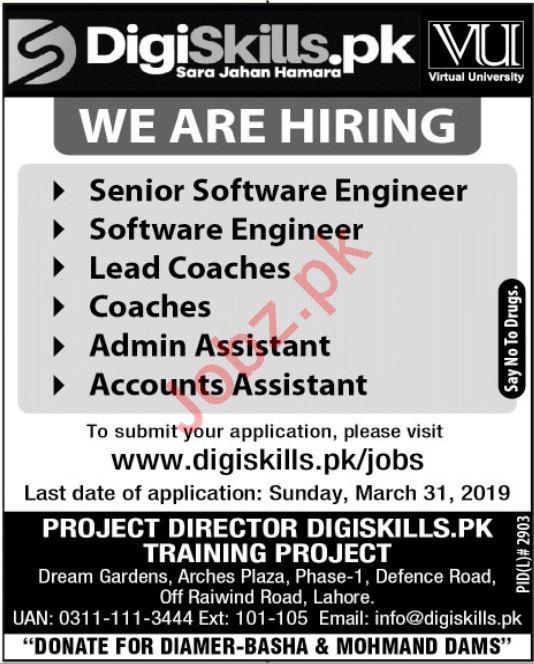 Virtual University IT Staff Jobs 2019