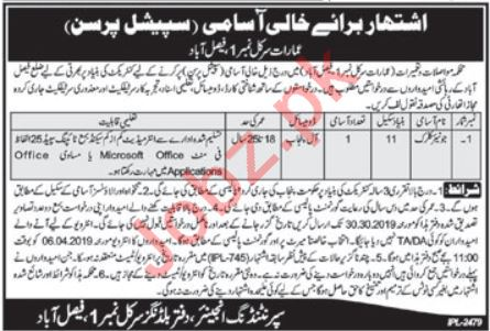 Clerk Jobs in Communication & Construction Department