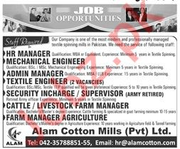 Alam Cotton Mills Lahore Jobs 2019 for HR Managers