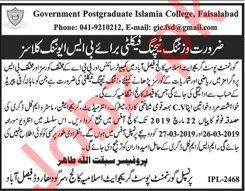 Government Post Graduate Islamia College Faisalabad Jobs