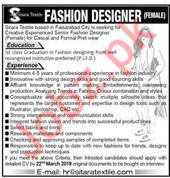 Sitara Textile Faisalabad Jobs for Fashion Designer