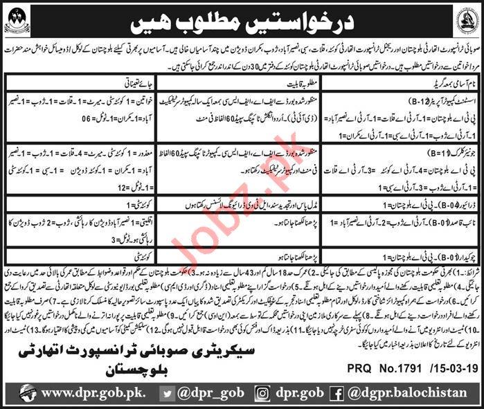 Provincial Transport Authority Balochistan Jobs 2019