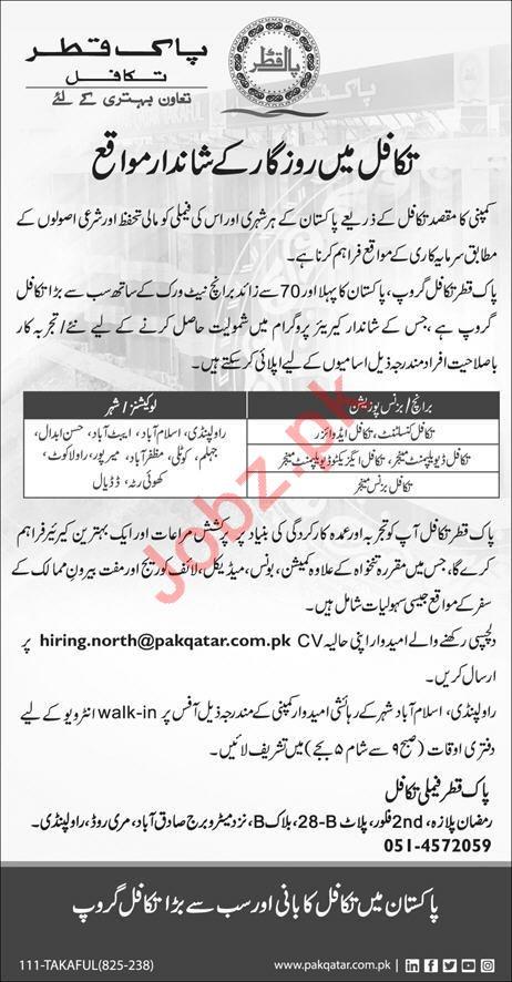 Takaful Consultant Jobs in Pak Qatar Takaful