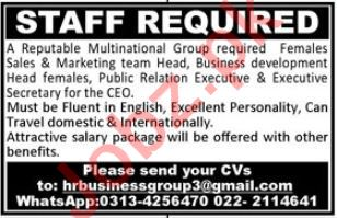 Marketing Manager, Public Relation Executive & Secretary Job