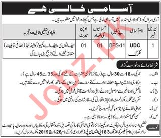 Clerk Jobs in Army Service Corps