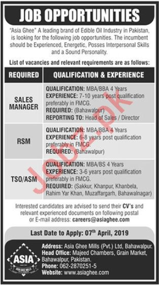Edible Oil Industry Sales Manager Jobs 2019