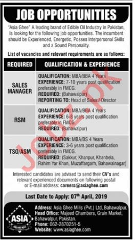 Asia Ghee Edible Oil Industry Sale Manager Jobs 2019