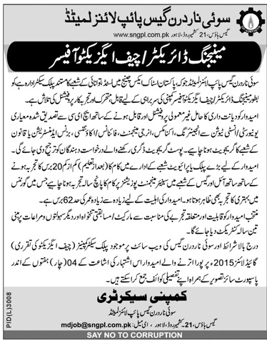 Sui Northern Gas Pipilines Limited SNGPL Executive Jobs 2019