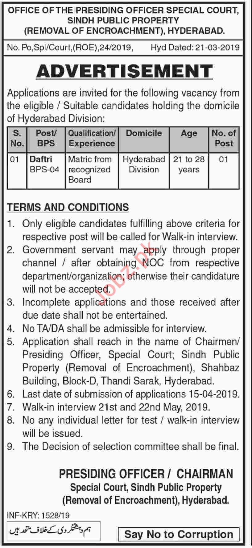 Special Court Sindh Public Property Jobs 2019 for Daftri