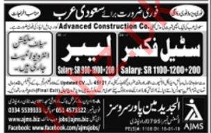 Steel Fixer & Labor Jobs in Saudi Arabia