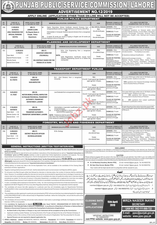 PPSC Punjab Public Service Commission Job 2019 in Lahore