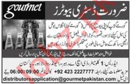 Gourmet Pakistan Jobs 2019 in Lahore