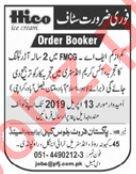 Hico Ice Cream Rawalpindi Jobs 2019 for Order Booker