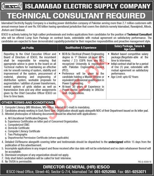 Technical Consultant Jobs in IESCO