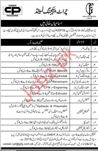 Cherat Packaging Limited Jobs 2019 in Karachi