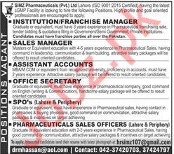 SiMZ Pharmaceutical Lahore Jobs 2019 for Managers
