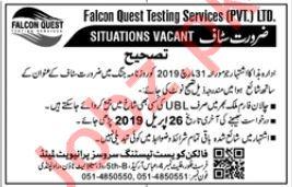 Falcon Quest Testing Services Pvt Ltd Jobs 2019