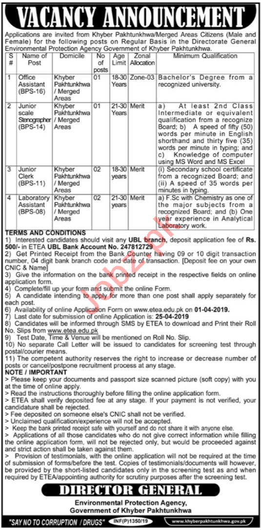 Environmental Protection Agency EPA Peshawar Jobs 2019